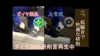 日本レヂボン 左官道 製品PV