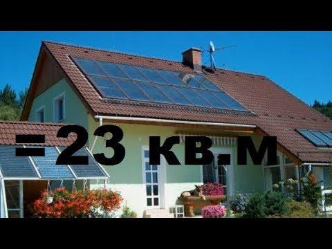 Сколько солнечных колле кторов на100% отопят дом (12-й тип 100 % солнечного отопления)