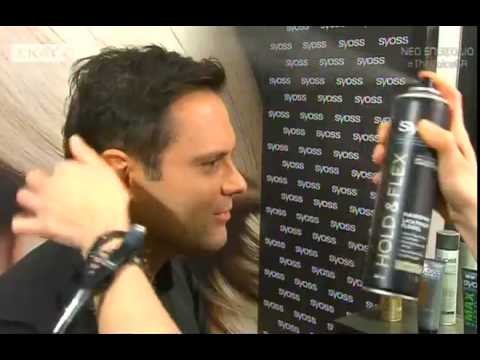 TLIFE.GR: Info για τέλεια μαλλιά από το Syoss και το The Voice!