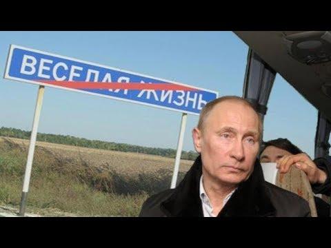 Путин - это кризис и война