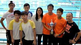 Publication Date: 2015-10-15 | Video Title: 香港學界體育聯會葵青區中學分會 2015-2016年度校際游
