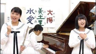 青森県のお米アイドルグループ「ライスボール」によるカバー。RINGOMUSU...