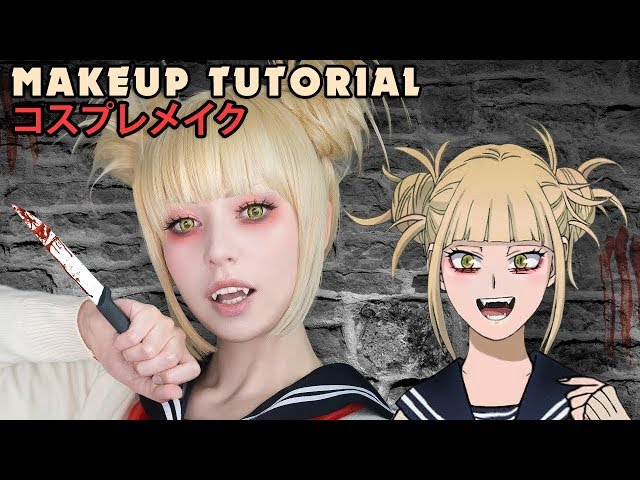☆ Himiko Toga Cosplay Makeup Tutorial My Hero Academia 僕のヒーローアカデミア   コスプレメイク ☆