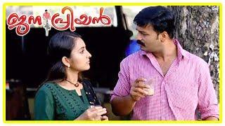 Video Janapriyan Movie Scenes | Jayasurya tries to find producers | Bhama | Manoj K Jayan download MP3, 3GP, MP4, WEBM, AVI, FLV Juli 2018