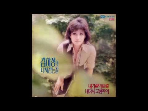 Kim Ha Jeong / 김하정 - 한 오백년 (funk, South Korea, 1976)