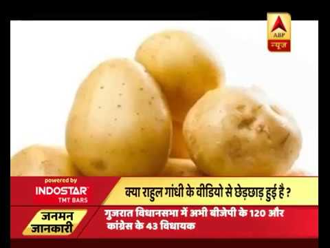 Jan Man Special: Rahul Gandhi's viral video of potato turning into gold was a sarcasm on P