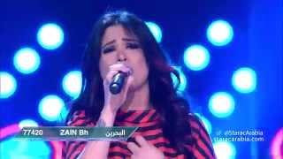 حدودي السما - ريتا سليمان في البرايم 8 من ستار اكاديمي 10 - Houdoudi el Sama - Rita Sleiman