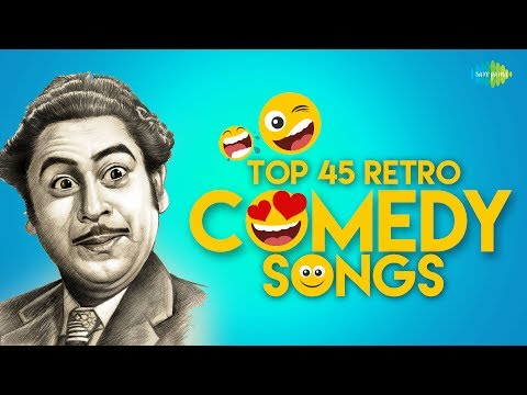Top 45 Retro Comedy Songs | टॉप 45  रेट्रो कॉमेडी गाने | HD Songs | One Stop Jukebox