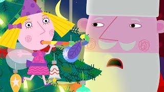 Le Petit Royaume de Ben et Holly 🎄Joyeux Noël 🎄 Dessin animé | Ben et Holly Noël