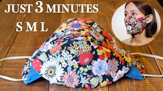 JUST 3 MINUTES Simple 3D Face Mask 2 in 1 Style Sewing Tutorial S M L DIY Mask for beginner