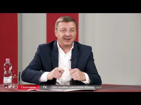 Про головне в деталях. Обласна рада: позиція і дія. М. Палійчук