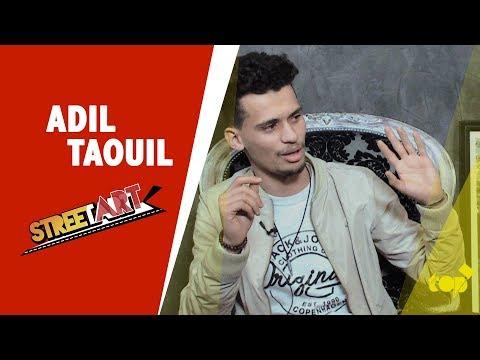 """Interview """"ADIL TAOUIL"""" / MRT , سبب خلافي مع طوطو , الفردة  / StreetART"""