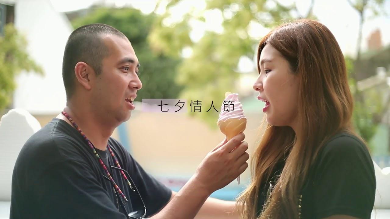 臺南不ni(膩)_歡迎與我們分享 _30秒版本 - YouTube