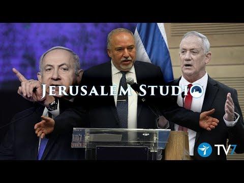 Israel: Political Turmoil Within Uncharted Waters - Jerusalem Studio 469