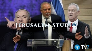 Israel: Political turmoil within uncharted waters - Jerusalem Studio 469