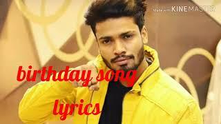 Yaara teri cute smile (lyrics) sumit goswami popular haryanvi song