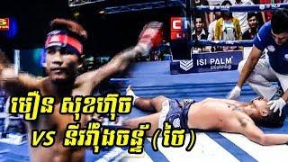 ISI Champion Challenge, Moeun Sokhuch Vs (Thai) Nivangchan, 15/07/2018, CNC TV Boxing