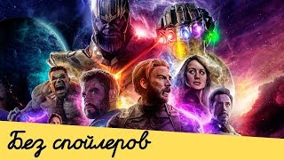 Новые Мстители - очередной плохой кинокомикс или достойное кино для фанатов?