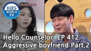 My boyfriend has a temper issue. Part.2 [Hello Counselor/ENG, THA/2019.05.13]