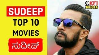 Sudeep Kannada Top 10 Movies | Kannada Kiccha Sudeep Full Movies 2018