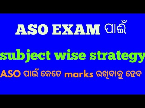 How to crack #Odisha aso examination 2018. Subject wise strategy to prepare #aso examination