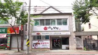 진주 평거동 마늘보쌈 진주맛집