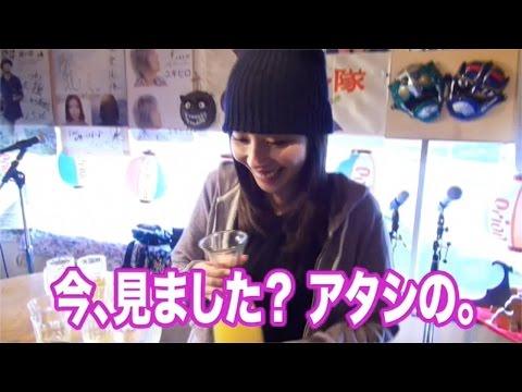 エロいトークで盛り上がる六本木の街コンパーティに元AV女優「横山美雪」が潜入