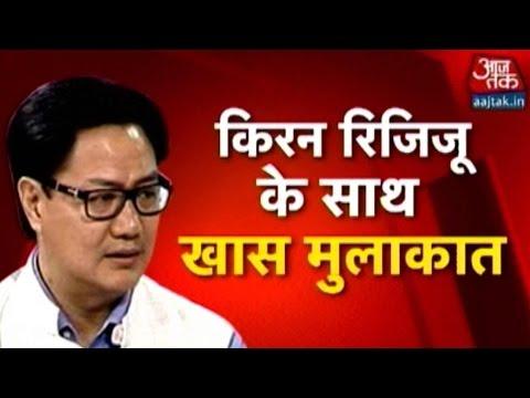 How Safe Is India, Kiren Rijiju Speaks Exclusively