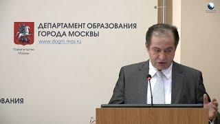 1232 школа ЗАО Джелия ГА директор повторное тестирование ДОгМ 20.05.2014