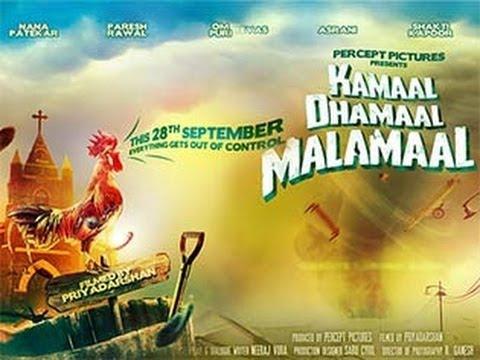 kamal dhamal malamaal songs