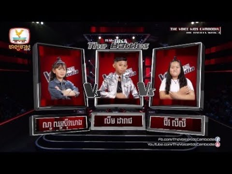 ស៊ីវហេង VS ដារាជ VS លីលី - Price Tag (The Battles Week 3 | The Voice Kids Cambodia 2017)