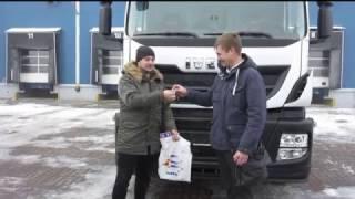 IVECO Stralis на газе теперь и в Украине