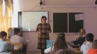 Коберник Е.А. Урок обществознания. 6 класс