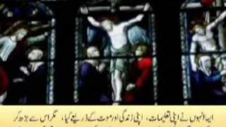 Jesus in Kashmir,India(BBC Documentry)-1