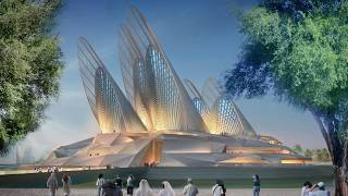 Zayed National Museum متحف زايد الوطني