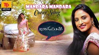 Mandara Full Song Bhaagamathie Movie (2018)   Trp media
