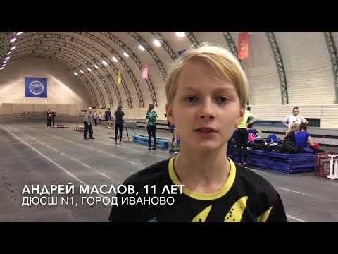 Андрей Маслов, лёгкая атлетика, Иваново. Заправляем в спорте