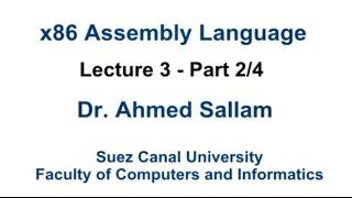 x86 assembly language لغة التجميع lecture 3 part 2 4