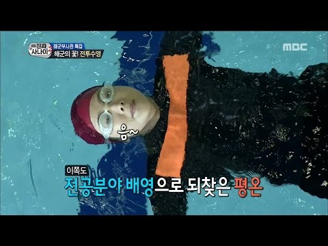 [Real men] 진짜 사나이 -  underwater training! 20160904