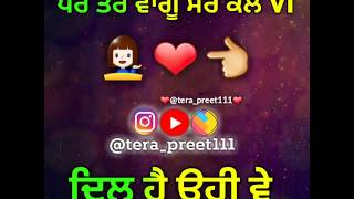 Reply to Hath Chumme | (Hath chumme 2 ) | Ammy Virk | Full video | Tera preet