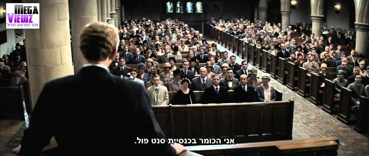 ההחלפה 2008 טריילר מתורגם [HD] לצפייה ישירה