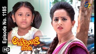 Attarintiki Daredi | 22nd August 2018 | Full Episode No 1185 | ETV Telugu