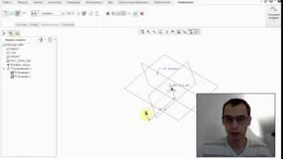 Видеоурок 2 по Creo Parametric 2 0