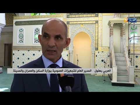 مسجد كتشاوة..يستعيد زخرفه العتيق من جديد