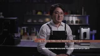 바리스타 윤준배씨가 알려주는 좋은 커피머신 고르는법!