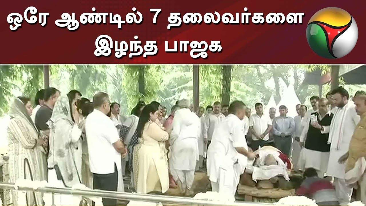 Aadi Perukku Festival In Trichy by Puthiyathalaimurai TV