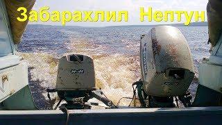 ремонт Нептуна 23