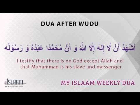 Dua After Wudu  - My Islaam Weekly Dua