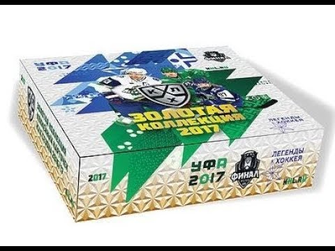 BOX BREAK #1 GOLD COLLECTION KHL 2017