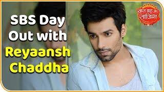 SBS Day Out with Reyaansh Chaddha aka Karan of YHM | Saas Bahu aur Saazish